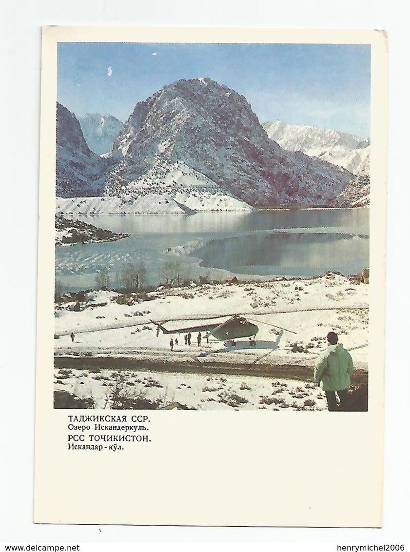 Tadjikistan Hélicoptère - Tadjikistan
