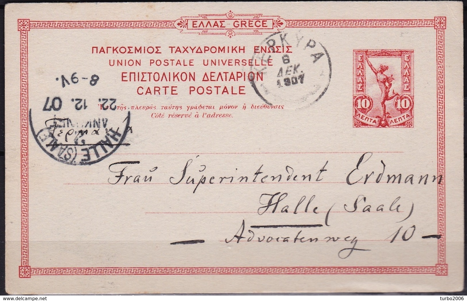 GREECE 1907 Postcard Flying Hermes 10 L Red (Vl. 183) From Corfu To Halle Germany - 1901-02 Vliegende Mercurius & AM