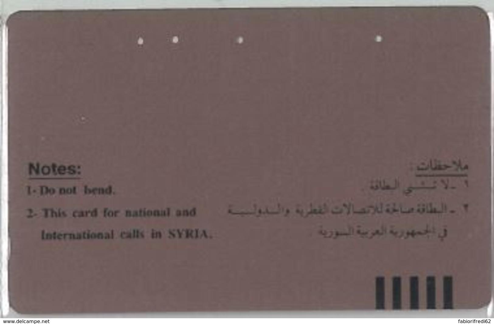 PHONE CARD -SIRIA (E41.31.2 - Syria