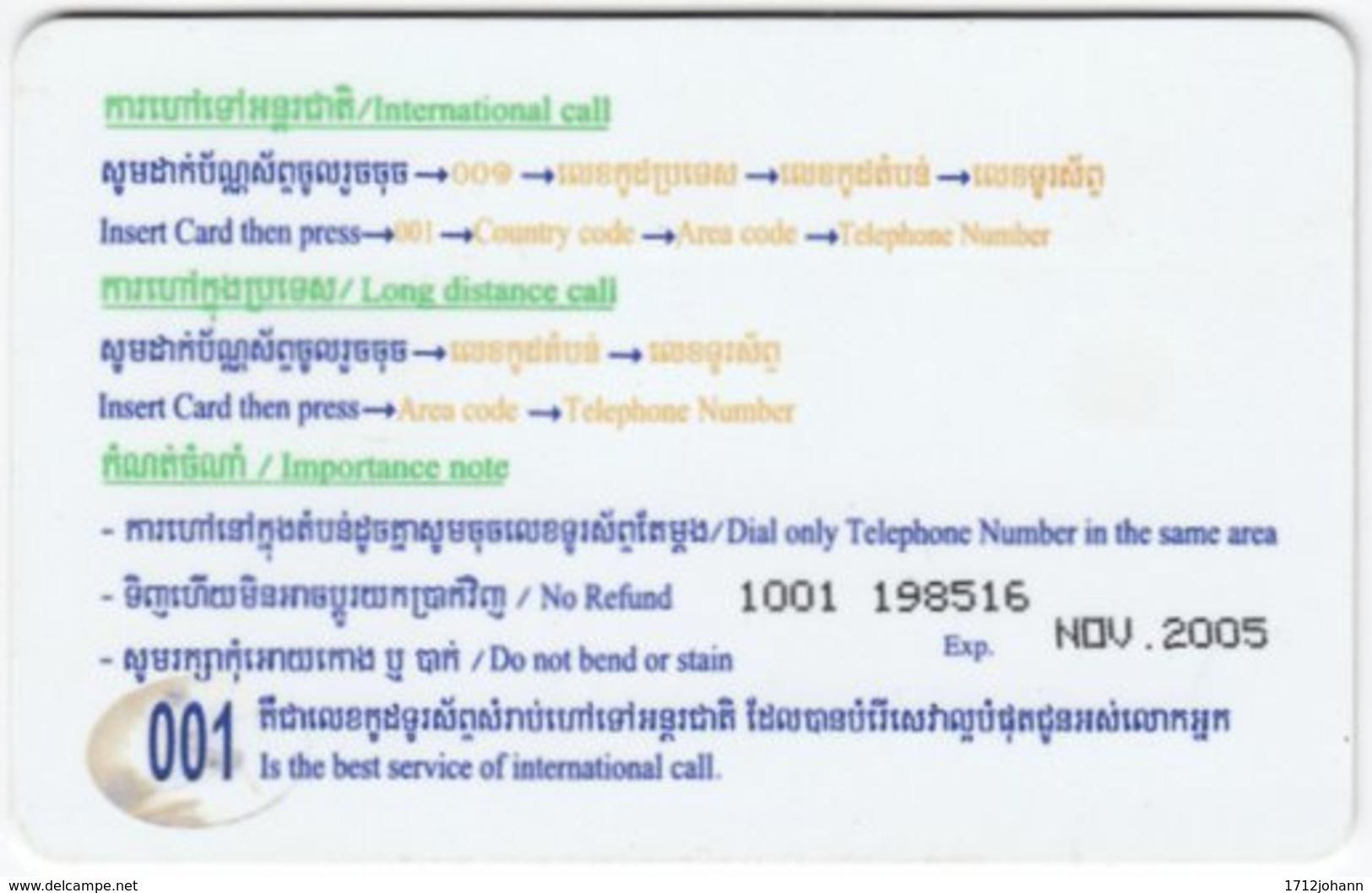 CAMBODIA A-048 Prepaid - Communication, Satellite Dish - Used - Cambodge