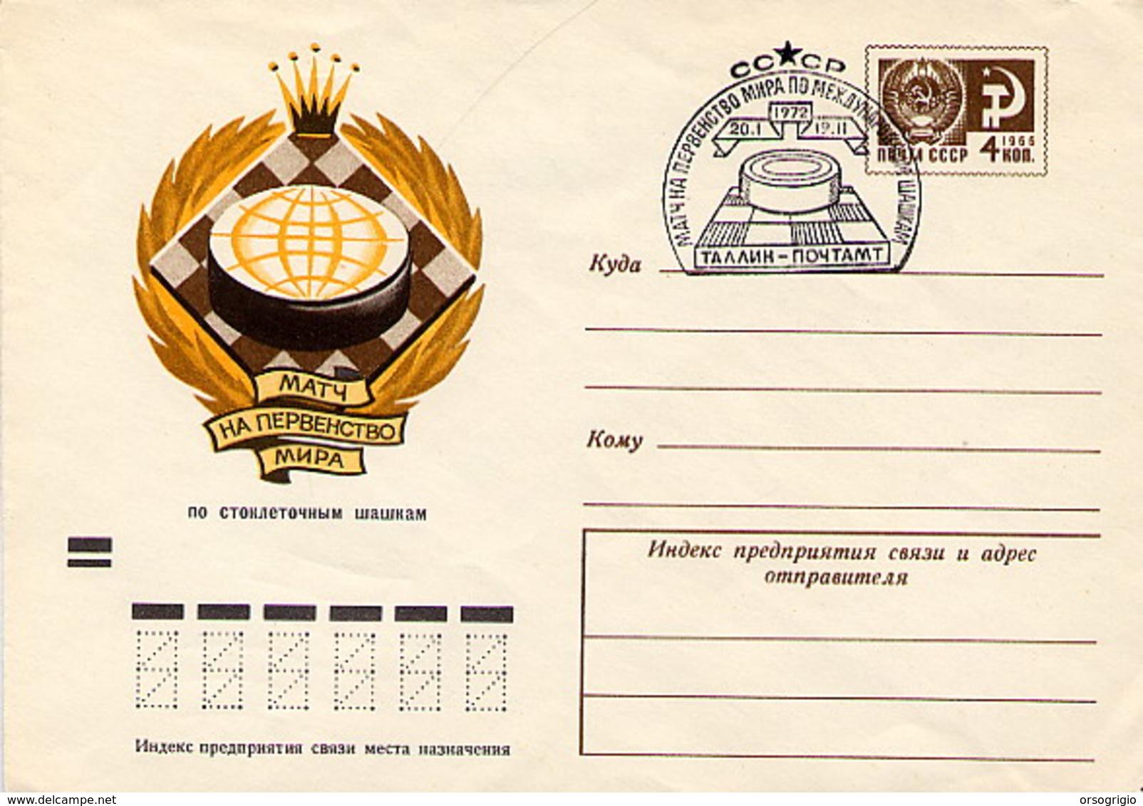 RUSSIA - INTERO POSTALE - 1972  - SCHAFT - SZACHOWY - SCACCHI -  CHESS - DAMA  SCACCHIERA - Scacchi