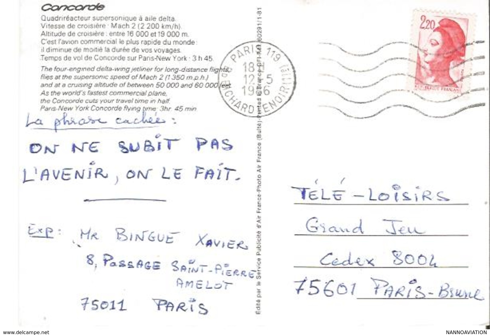 CP AVION CONCORDE F- AIR FRANCE  EDITé PAR LE SERVICE PUB D AIR FRANCE OBLITéRé 1986 EDITION TAXIWAY - 1946-....: Era Moderna