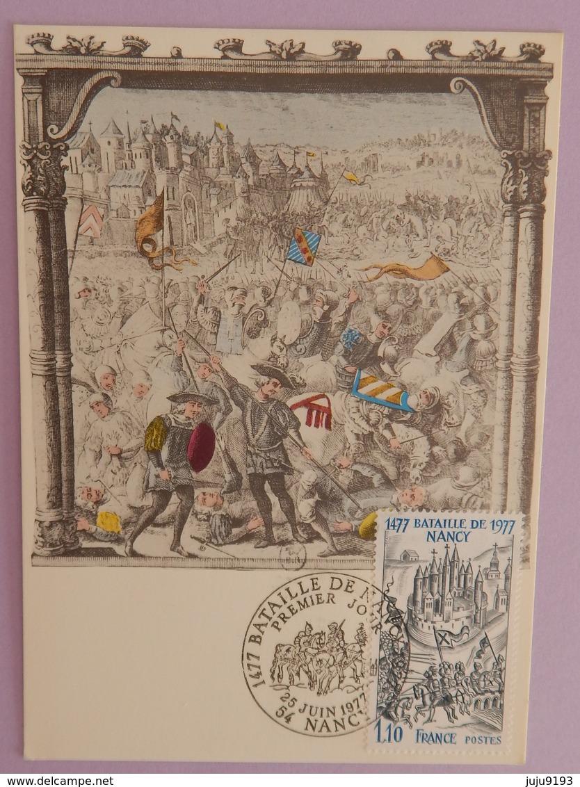 """FRANCE CARTE MAXIMUM YT 1943 """"BATAILLE DE NANCY"""" 25/06/1977 - 1970-79"""