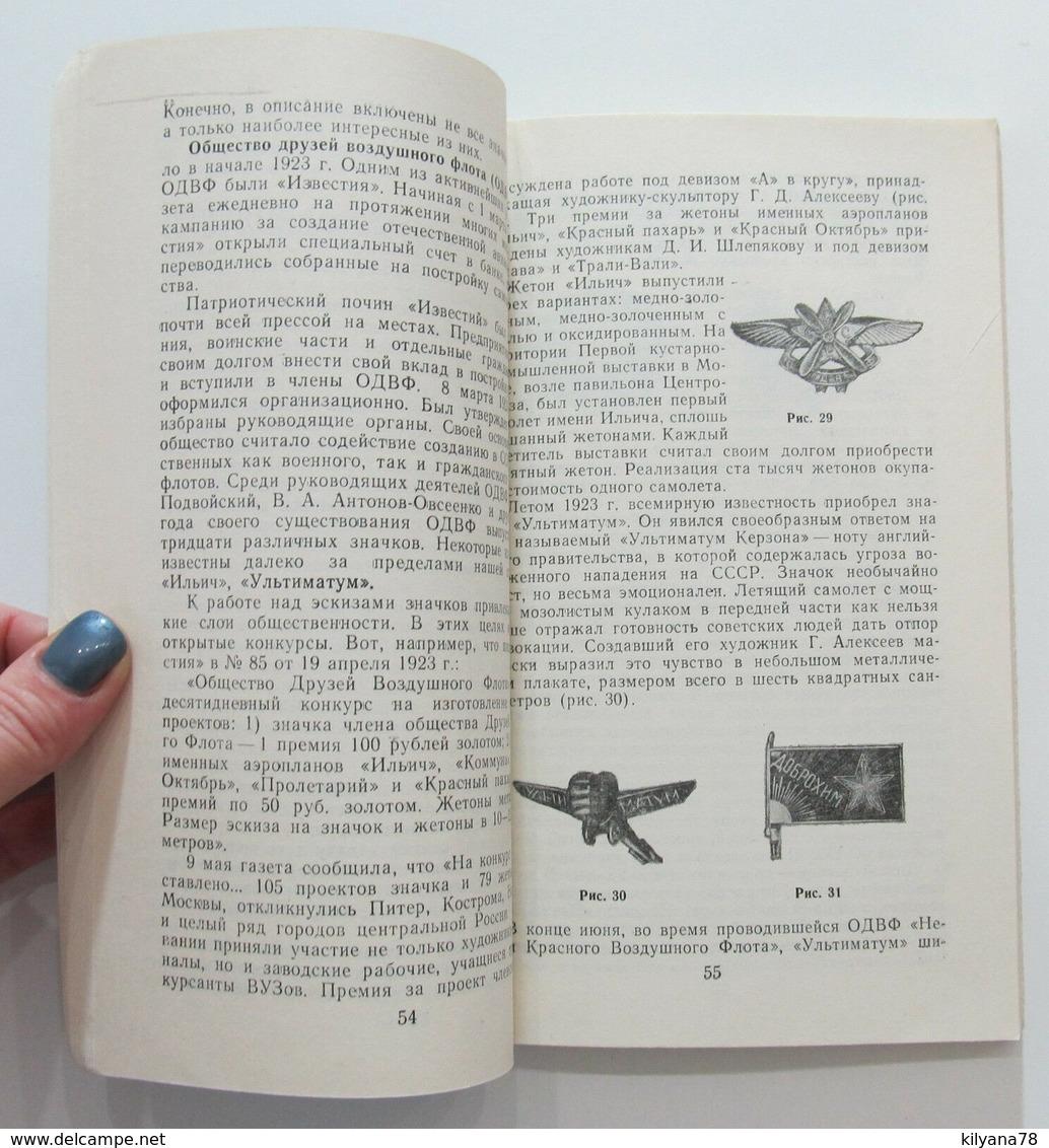 1976 USSR Soviet Russian Book Art Of Medals Faleristics Pins Badges Olympic - Livres, BD, Revues