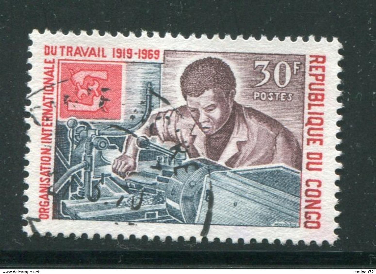 CONGO- Y&T N°244- Oblitéré - Oblitérés