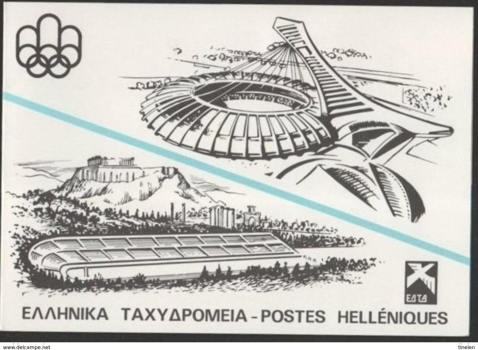 GRECIA  -  1976 Montreal Olympics Souvenir Folder - Estate 1976: Montreal