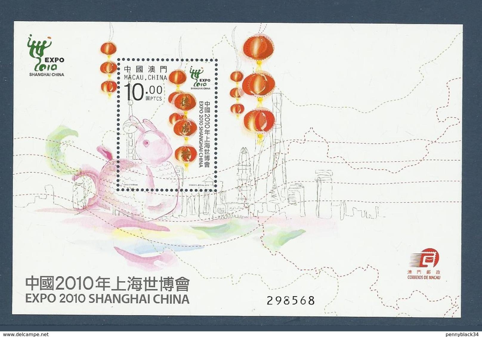 Macao Macau 2010 Yvert Bloc 199 ** Expo 2010 Shanghai  - Superbe - 1999-... Région Administrative Chinoise