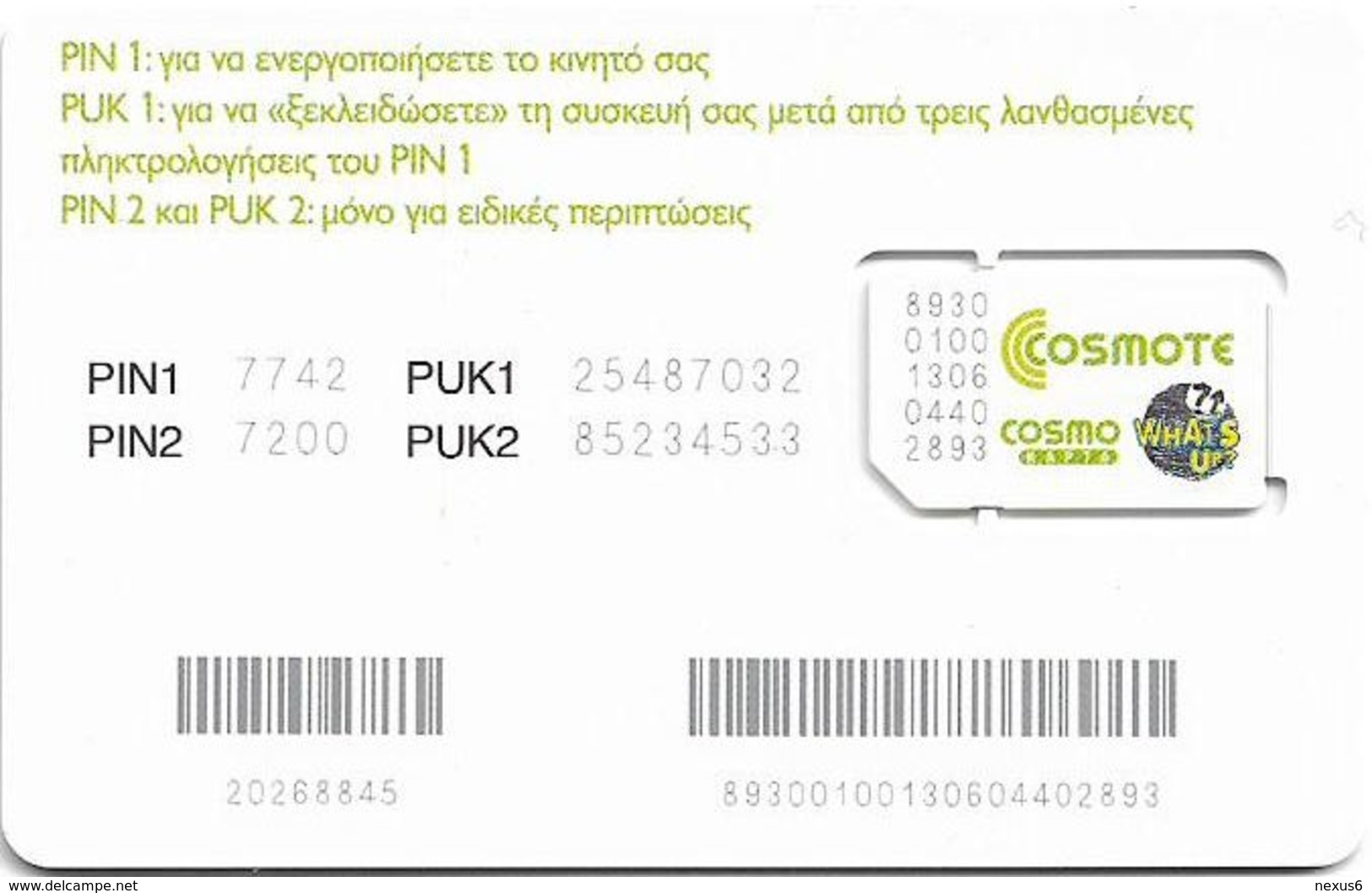 Greece - Cosmote Plain Green Type 3A GSM Sim, (Different Back Text) Mint - Greece