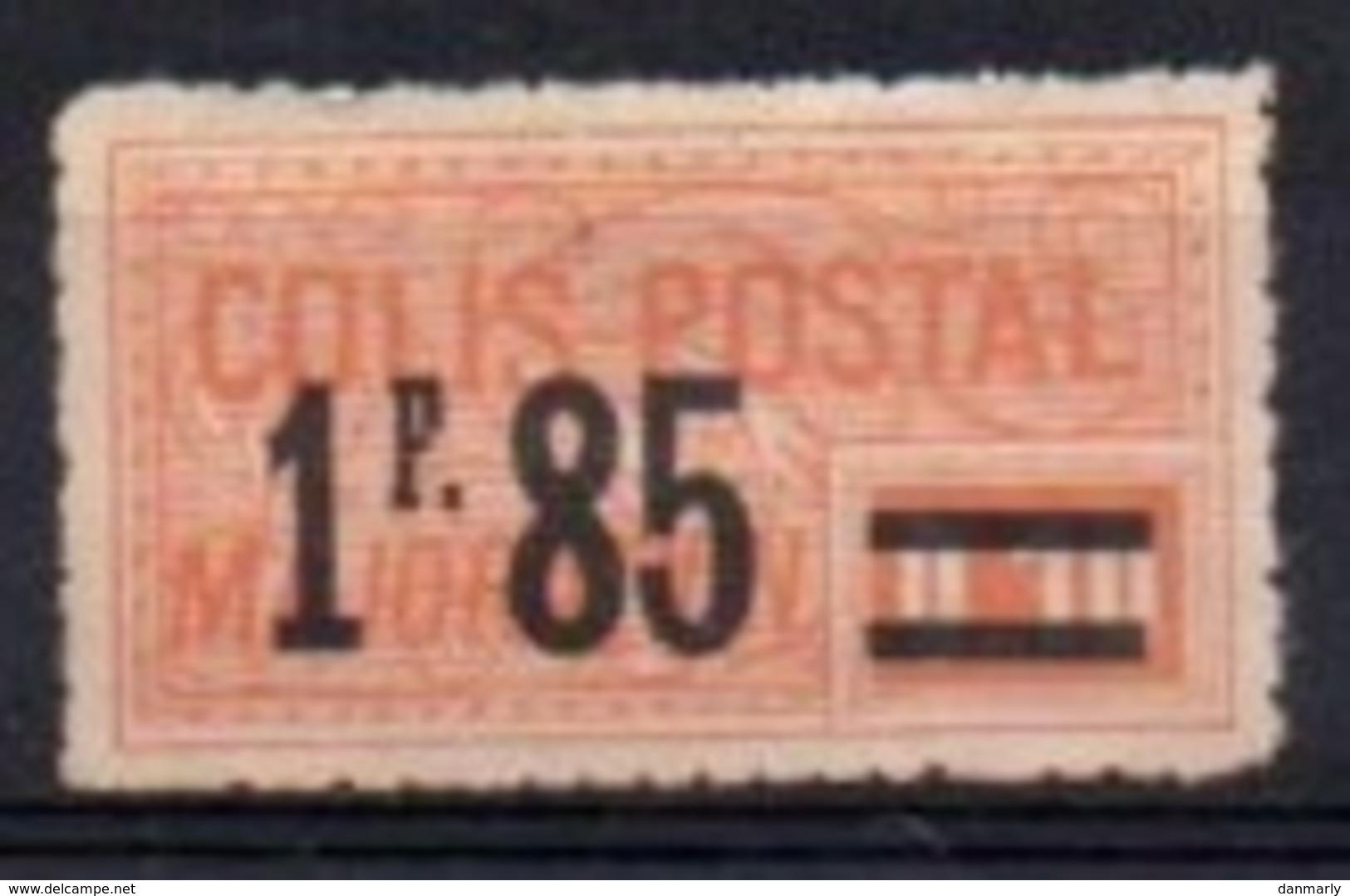France : COLIS POSTAUX Y&T** N° 42 à 20% De La Cote - Mint/Hinged
