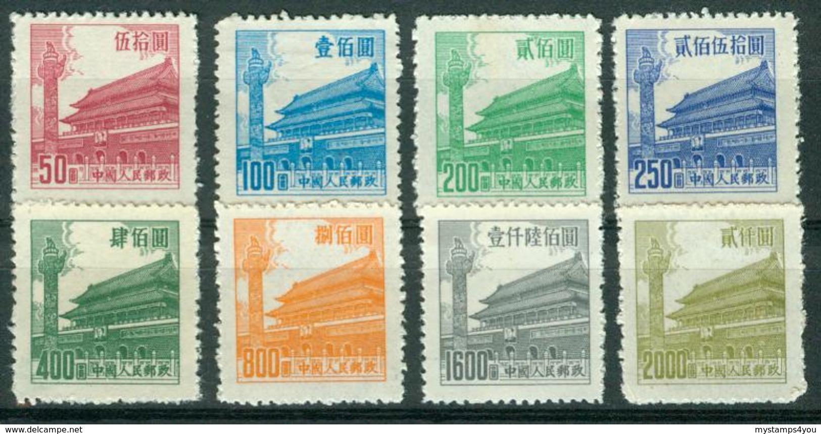 BM China, Volksrepublik 1954   MiNr 230-237   MNG   Tor Des Himmlischen Friedens - 1949 - ... People's Republic