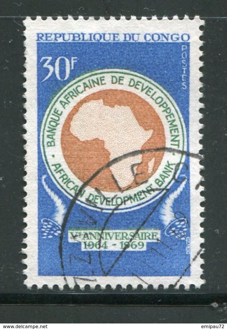 CONGO- Y&T N°228- Oblitéré - Oblitérés