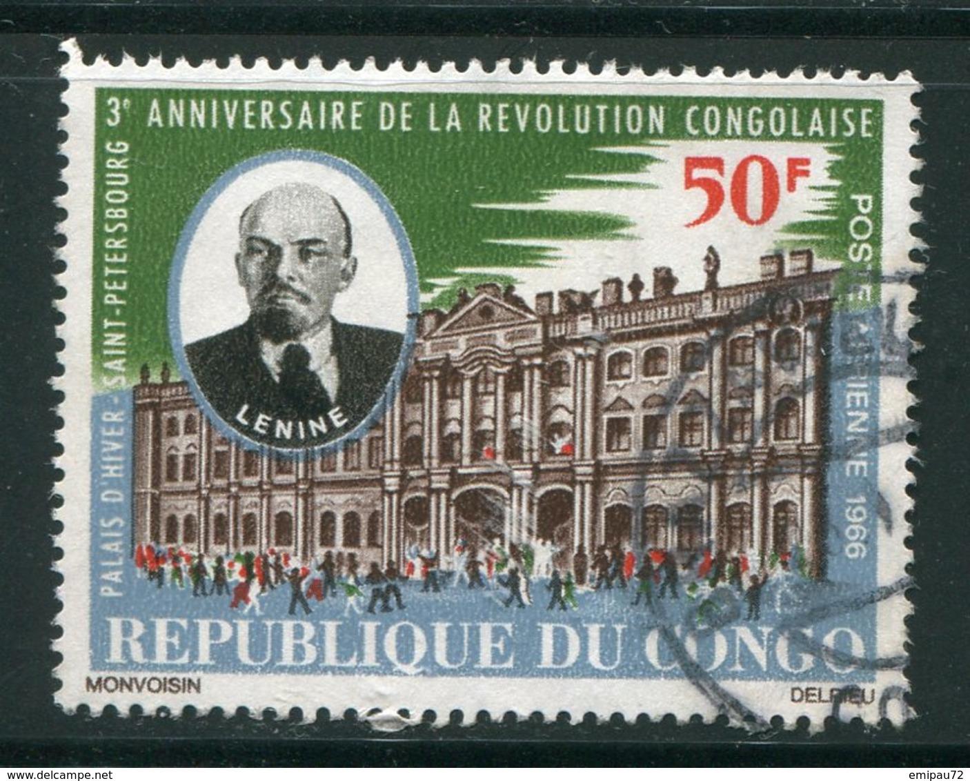 CONGO- P.A Y&T N°43- Oblitéré - Congo - Brazzaville