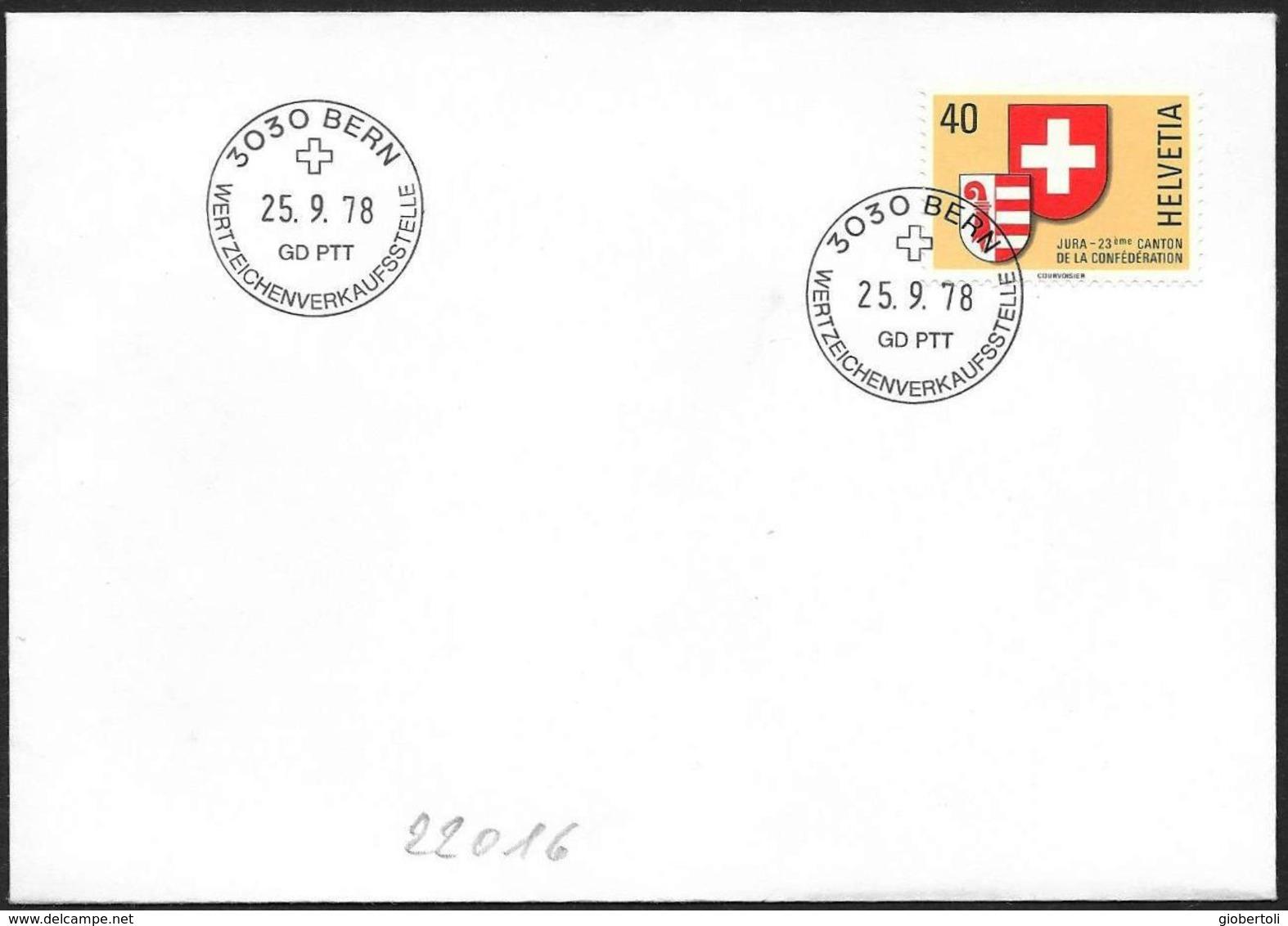 Svizzera/Switzerland/Suisse: FDC, Stemma Contonale, Blason Cantonal, Cantonal Coat Of Arms - Buste