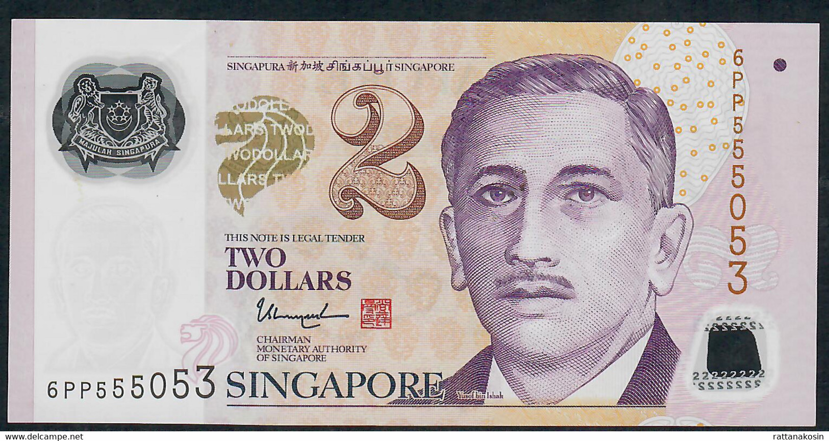 SINGAPORE  P46h 2 DOLLARS  2017 #6PP  1 Hollow Star  XF NO P.h. - Singapore