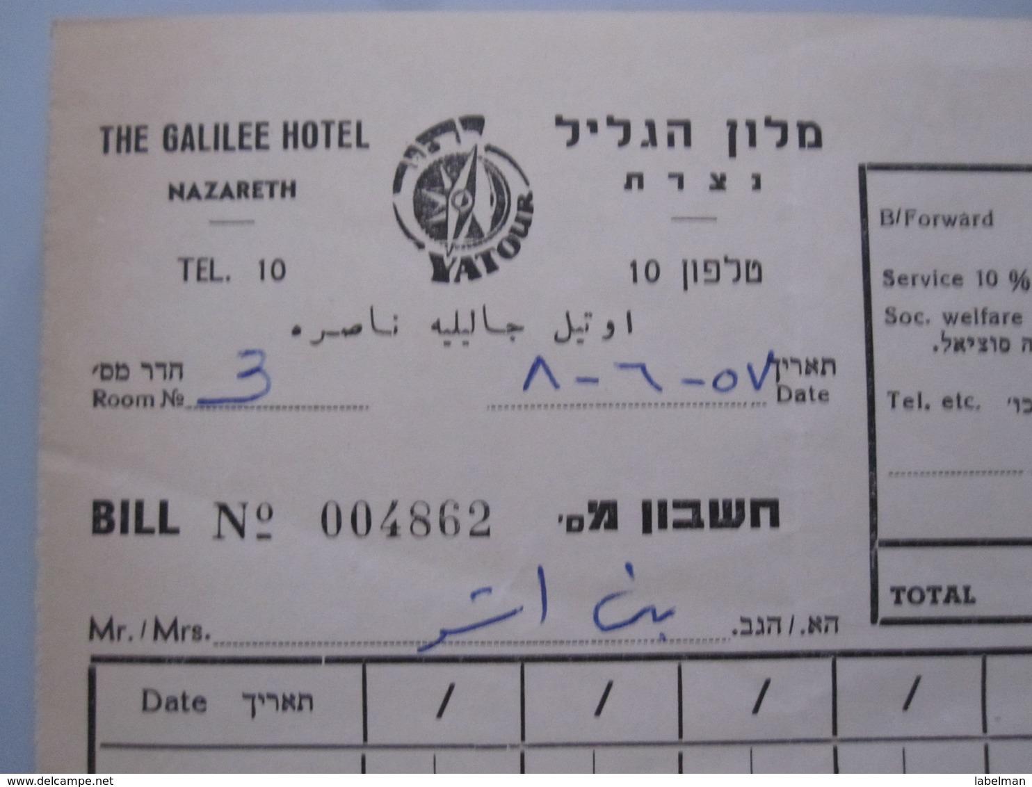 ISRAEL PALESTINE HOTEL PENSION GALILEE NAZARETH ORIGINAL VINTAGE INVOICE RECEIPT BILL - Hotel Labels