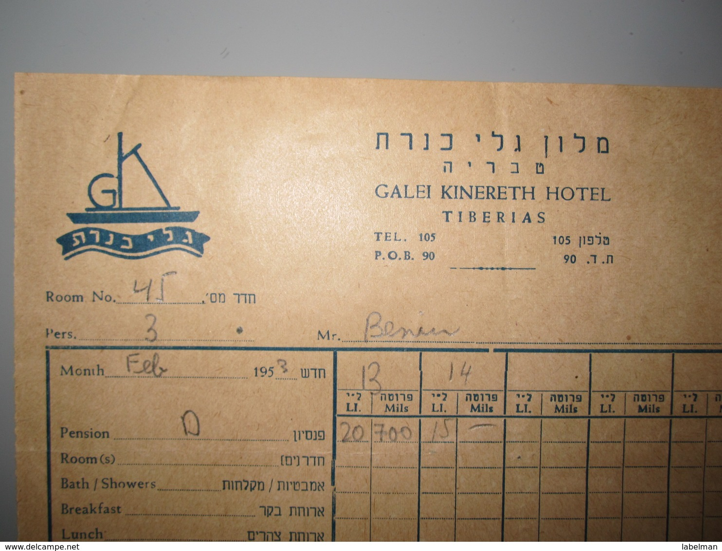 ISRAEL PALESTINE HOTEL PENSION GALEI KINERETH TIBERIAS ORIGINAL VINTAGE INVOICE RECEIPT BILL - Hotel Labels