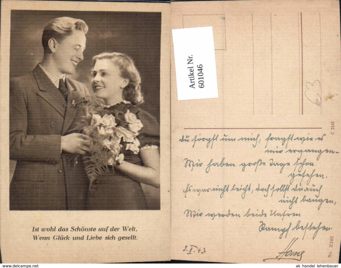 601046,Paar Liebe Rosen Blumen Spruch - Paare