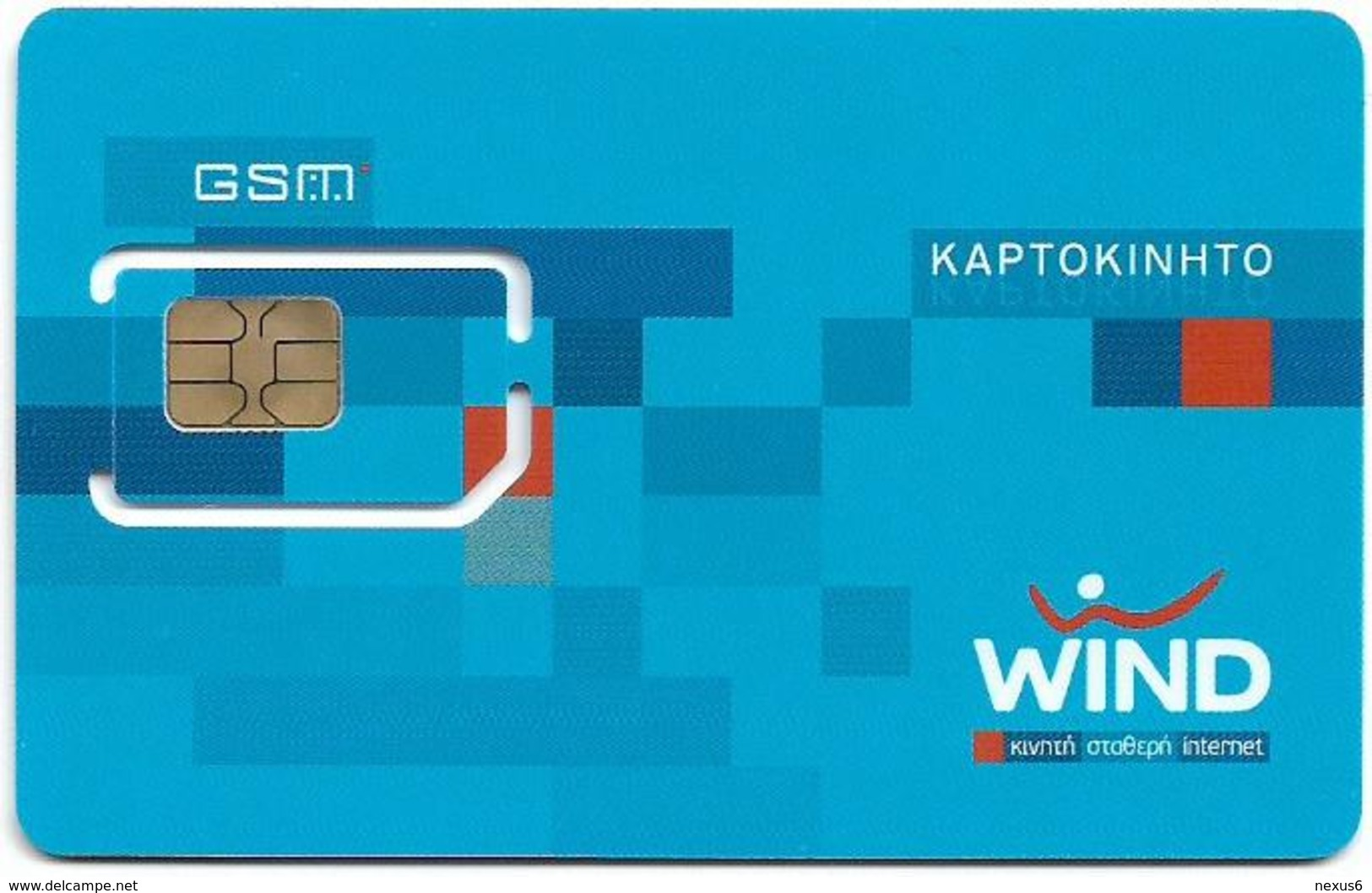 Greece - Wind 64K Mobile GSM Sim Type 2, Mint - Greece