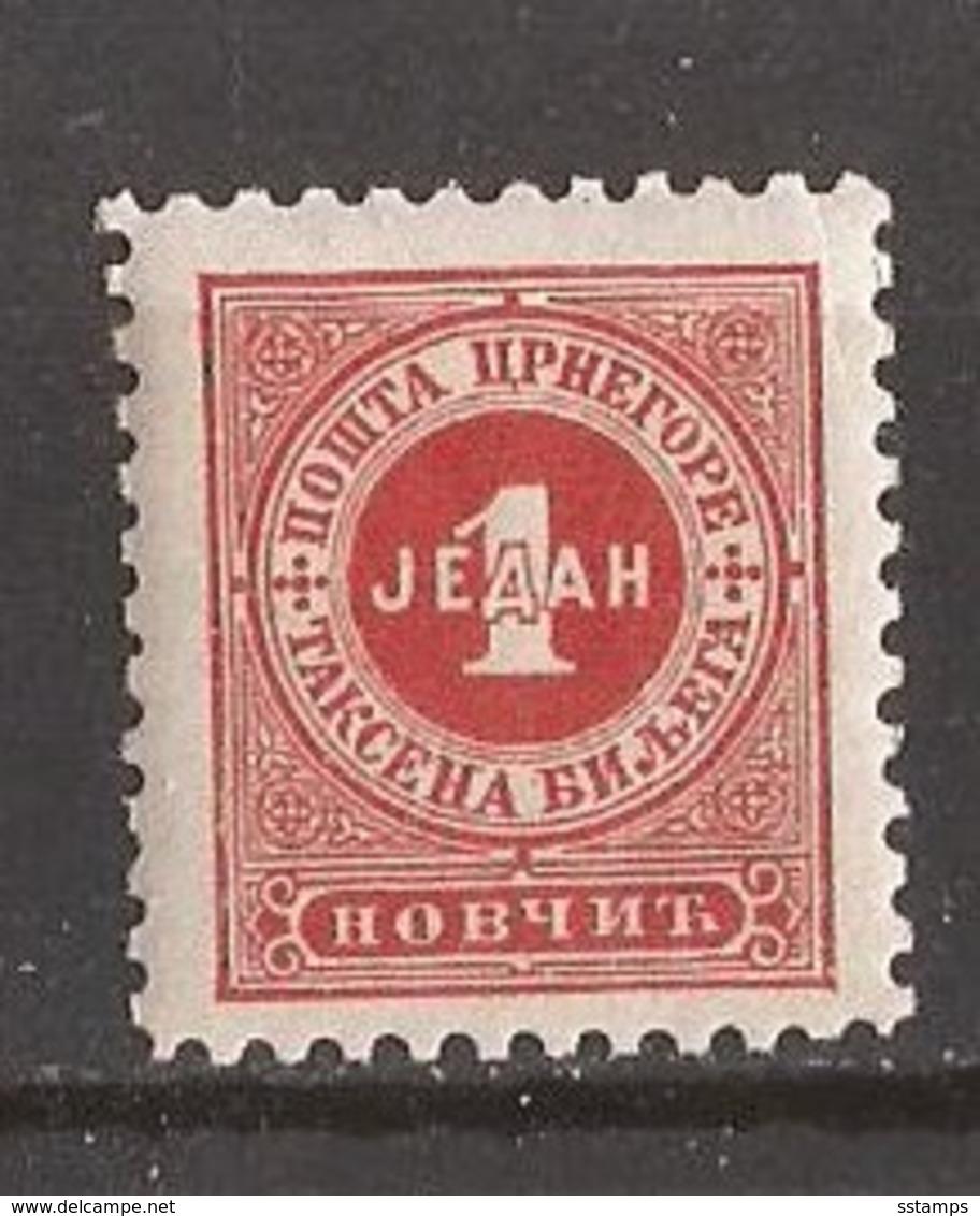 1895  1  PORTO  PERF- 10 1-2  MONTENEGRO CRNA GORA ZIFFERN   HINGED - Montenegro