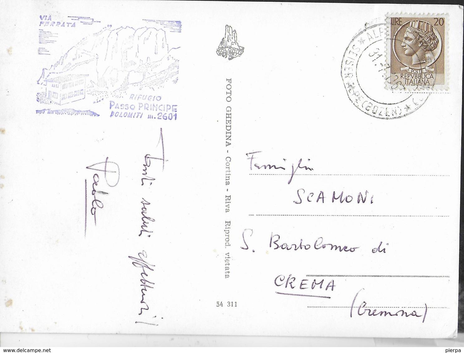 DOLOMITI - RIFUGIO PASSO PRINCIPE - CATINACCIO - TIMBRO DEL RIFUGIO - VIAGGIATA 1967 - Alpinisme