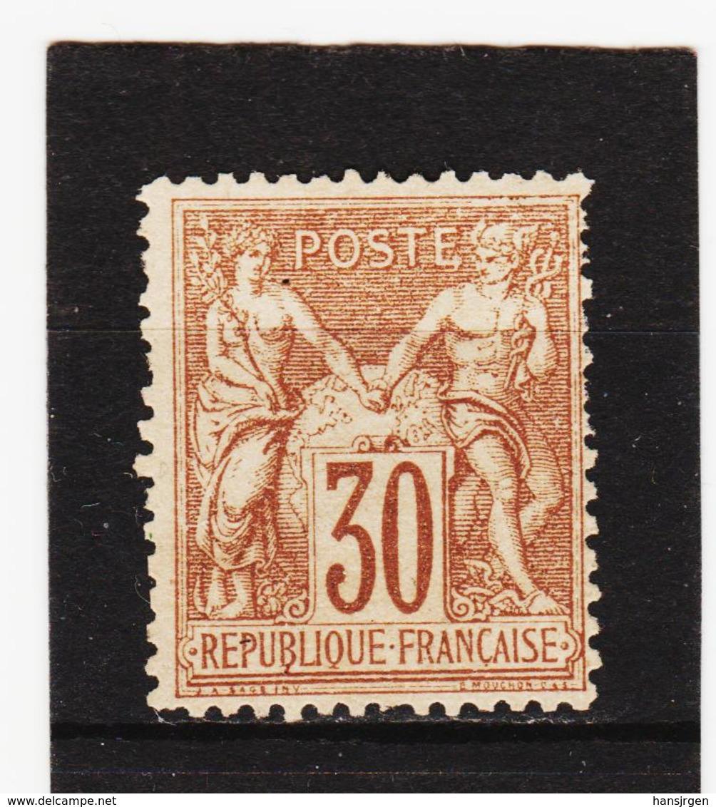 FOX338 FRANKREICH 1875 Michl 66 I (*) OHNE GUMMI SIEHE ABBILDUNG - 1876-1878 Sage (Type I)