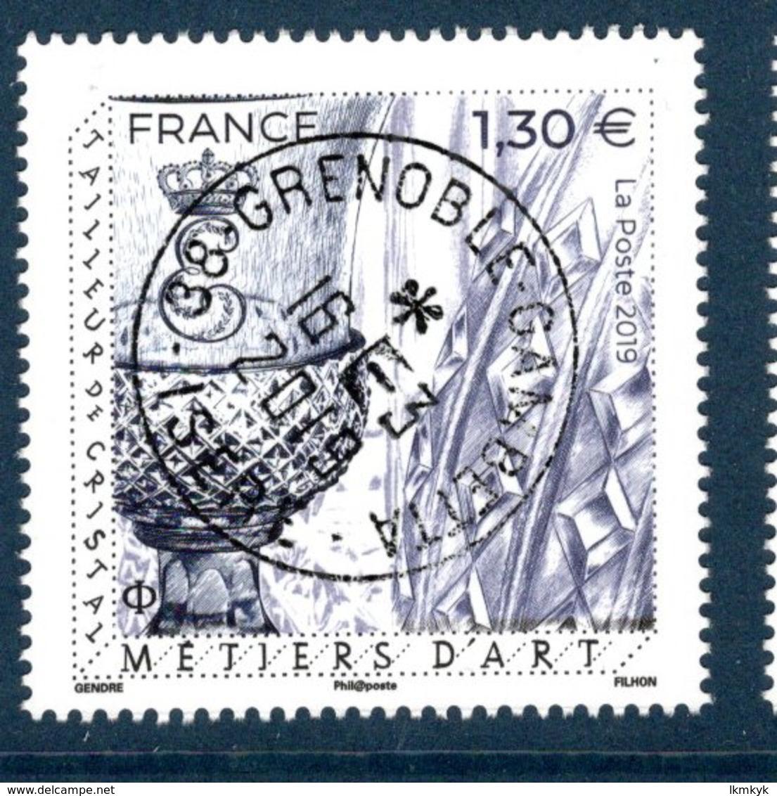 France 2019.Fontaine Saint Michel PARIS & Métiers D'Art Tailleur De Cristal.Cachet Rond.Gomme D'Origine - Oblitérés