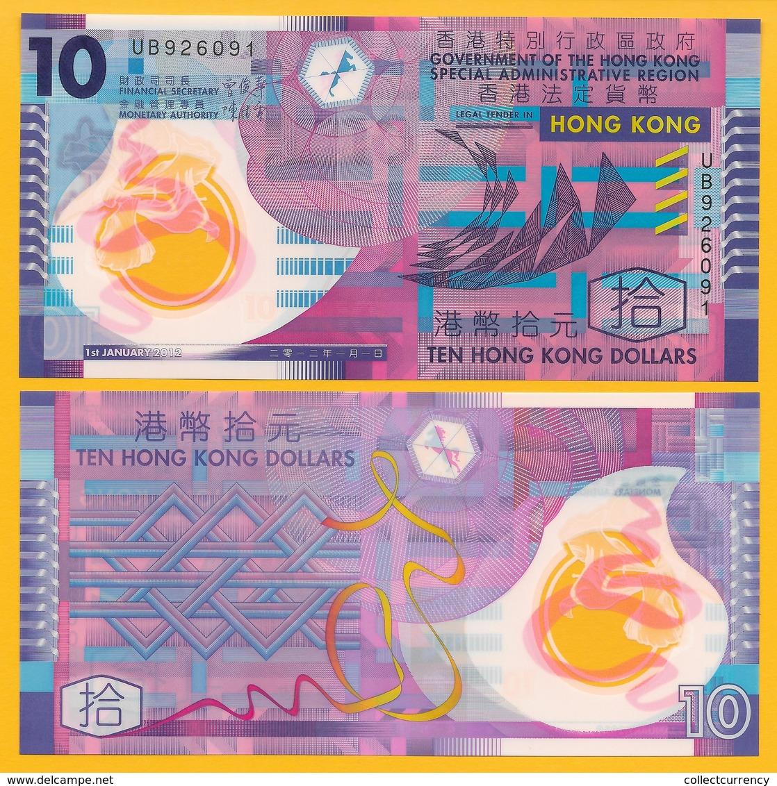Hong Kong 10 Dollars P-401c 2012 UNC - Hong Kong