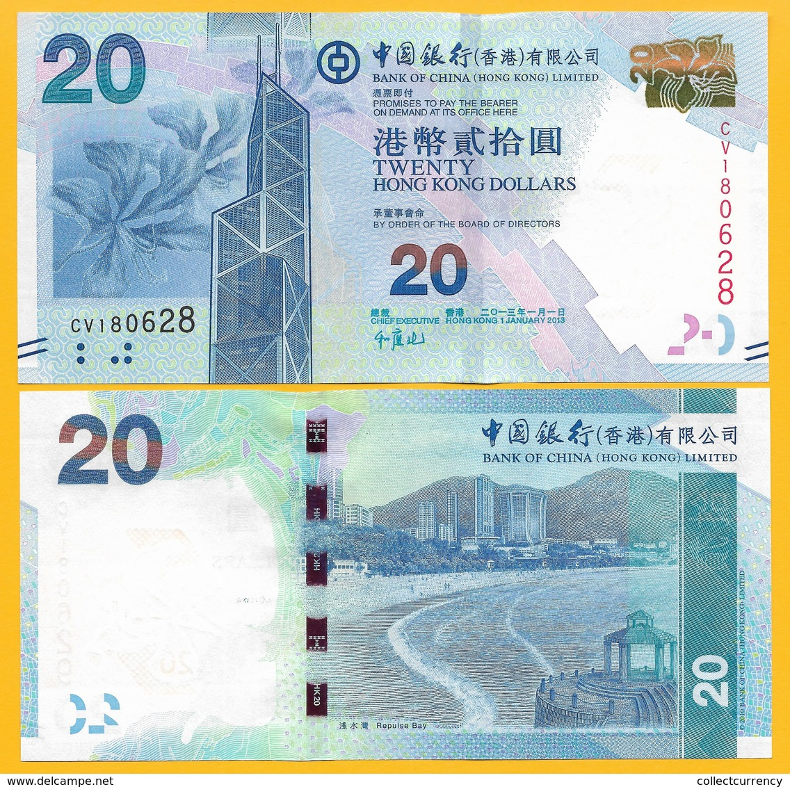 Hong Kong 20 Dollars P-341c 2013 Bank Of China UNC - Hong Kong