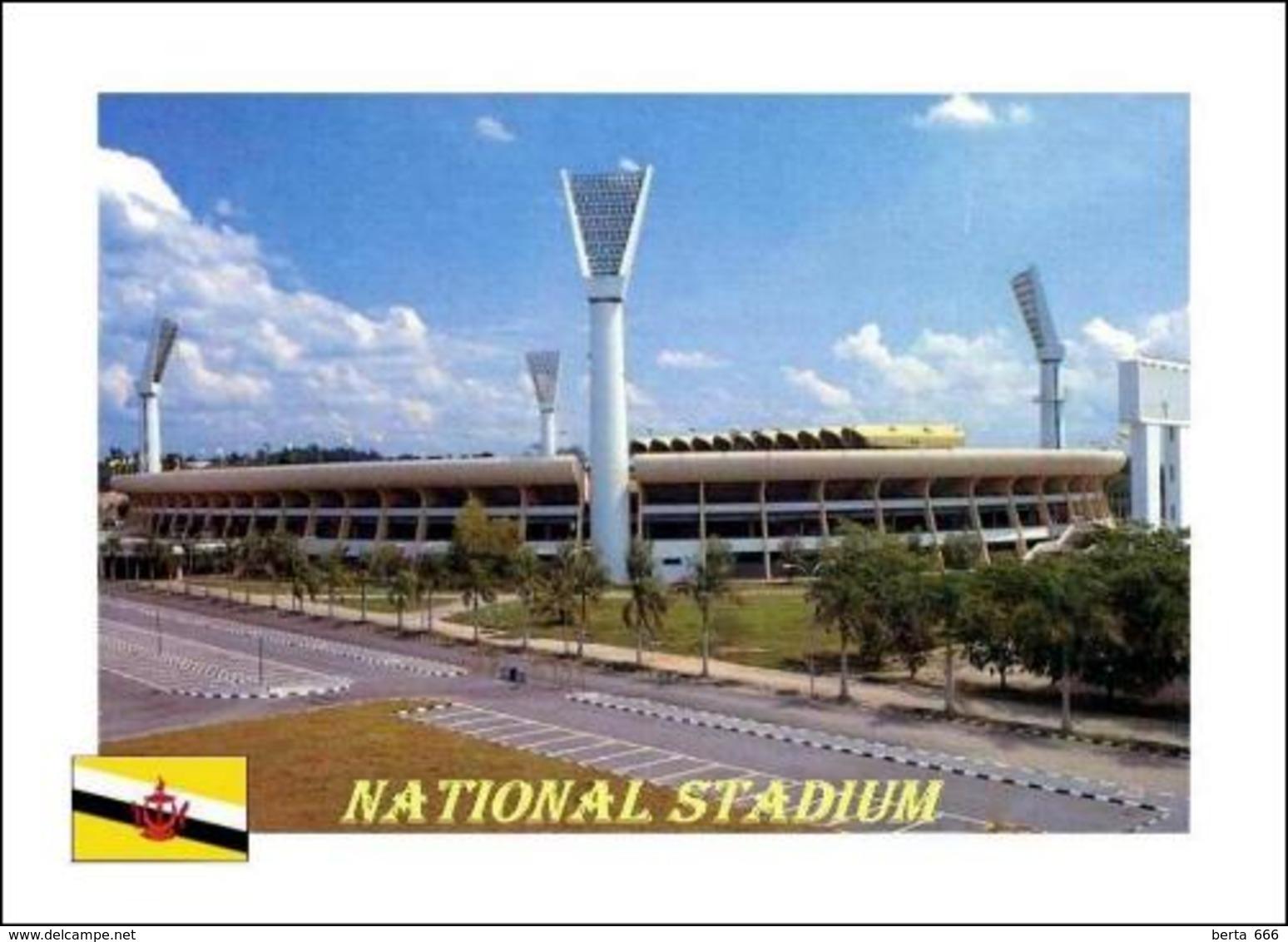 Brunei National Stadium New Postcard - Brunei