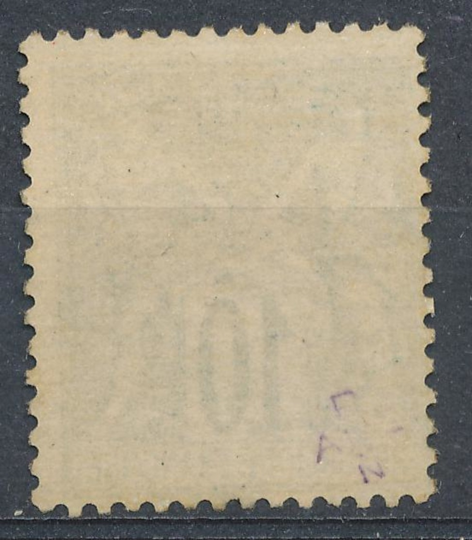 N°65  NEUF (  ** ) TIMBRE SIGNE - 1876-1878 Sage (Type I)