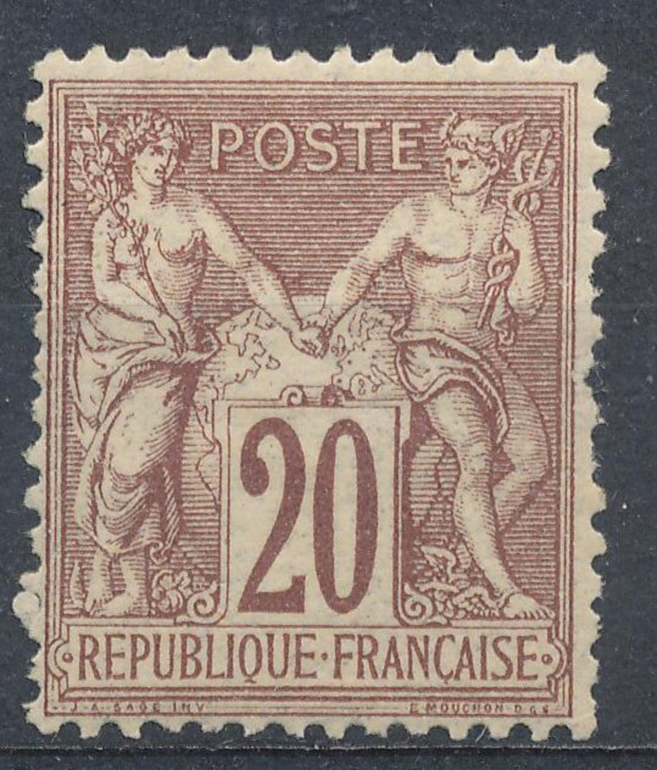 N°67  NEUF (  ** ) - 1876-1878 Sage (Type I)
