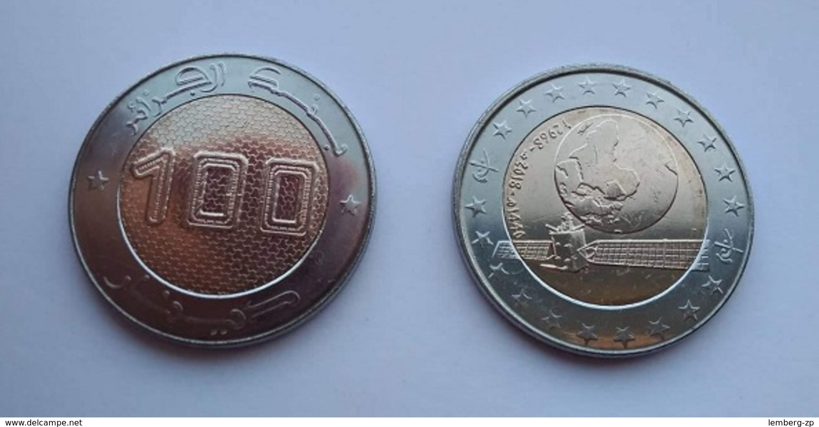 Algeria - 100 Dinars 2018 UNC Lemberg-Zp - Algérie