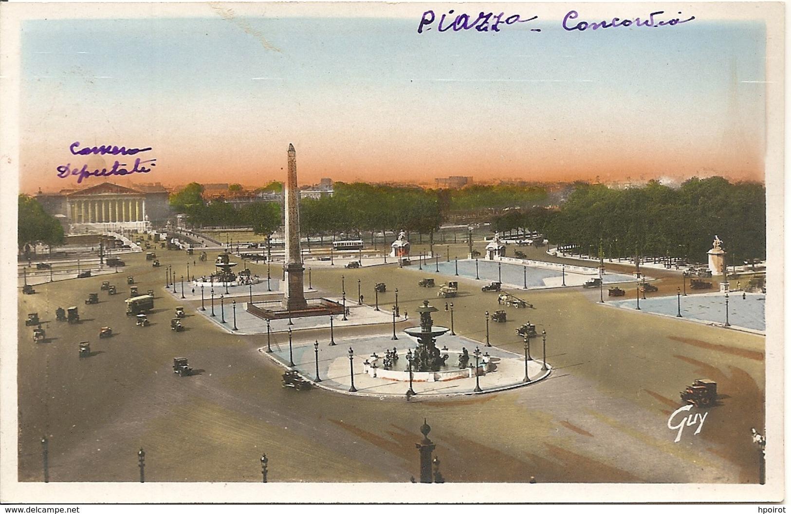 PARIS - Place De La Concorde - FORMATO PICCOLO - (rif. G22) - Non Classificati