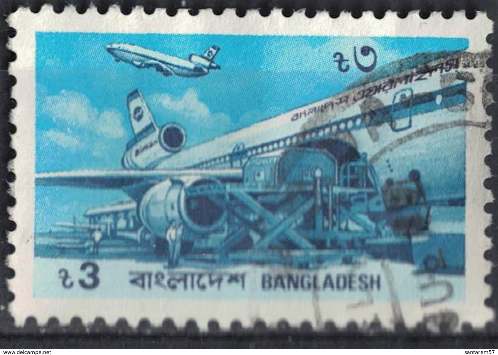 Bangladesh 1989 Oblitéré Used Loading Aircraft Chargement Avion McDonnell Douglas - Bangladesh