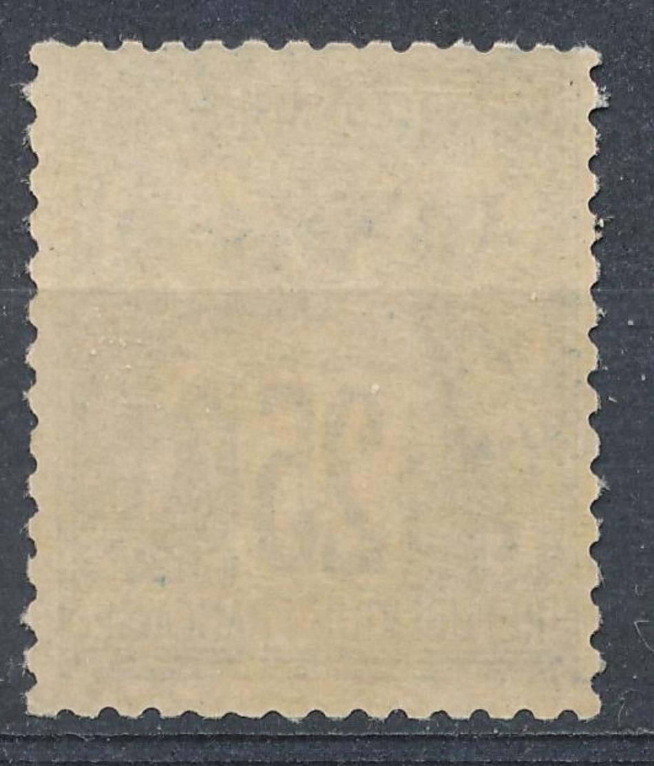 N°79 TIMBRE NEUF ( ** ) - 1876-1898 Sage (Type II)