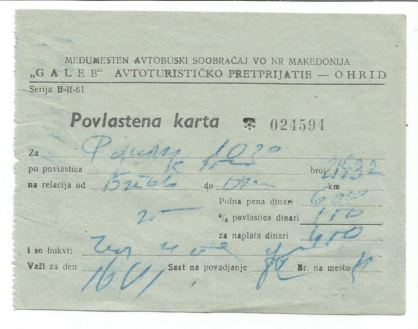 Bus Ticket Yugoslavia Macedonia Ohrid 1962 - Bus
