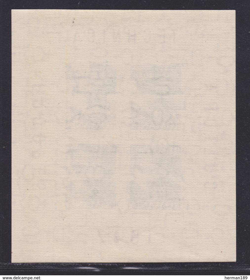 ROUMANIE BLOC N°   37 ** MNH, Neuf Sans Charnière, TB (CLR460) Avion Douglas DC3 - 1947 - Hojas Bloque