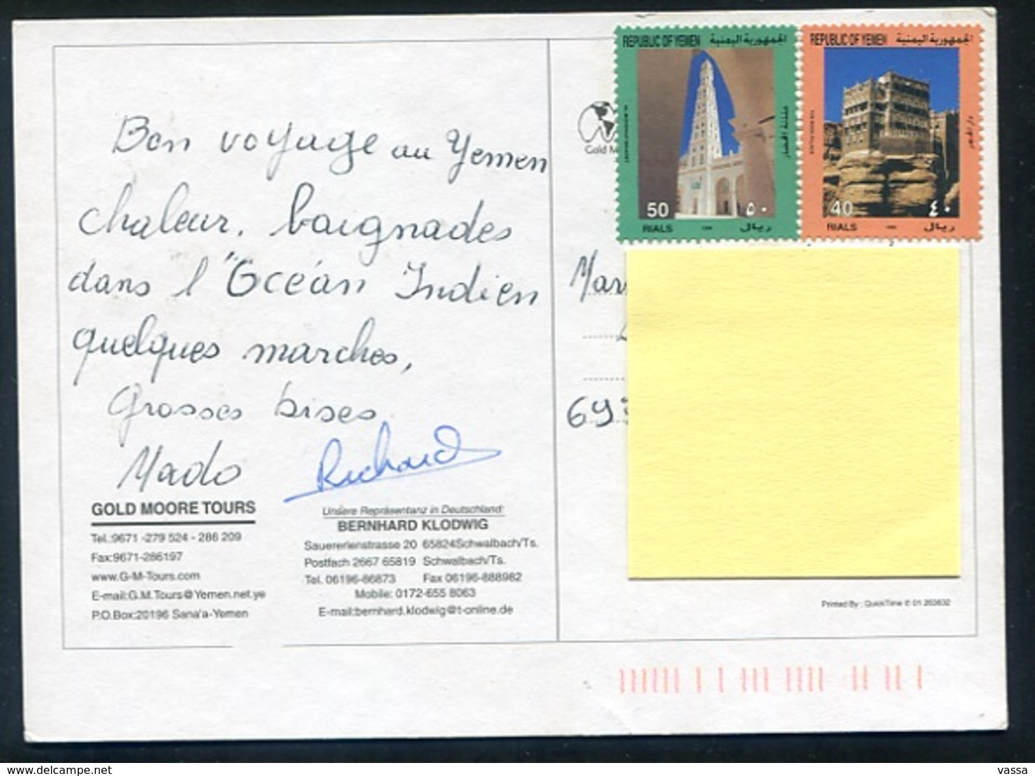 Jemen Yemen - Insel Socotra Island  - Pc Franked With Stamps. Islet - Yémen