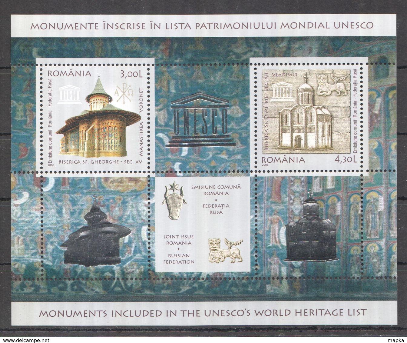 L227 2008 ROMANIA ARCHITECTURE !!! SILVER MONUMENTS IN THE UNESCO'S LIST 1KB MNH - Eglises Et Cathédrales