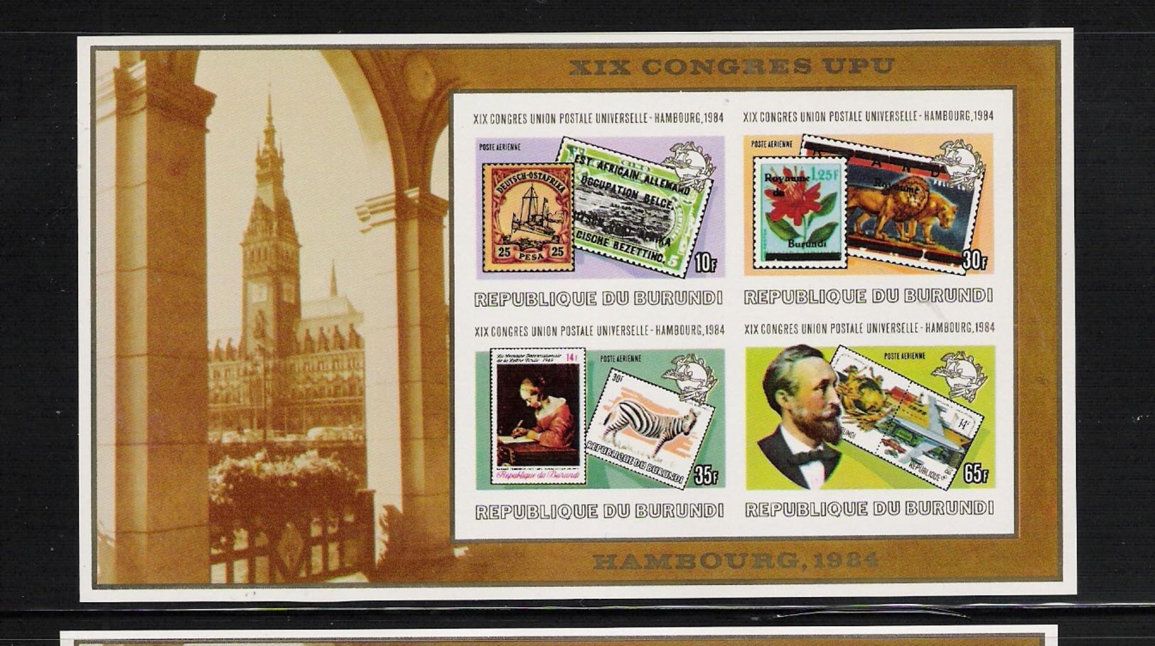 BURUNDI, 1984, 19th UPU Congress, Hamburg S/s Imperf. MNH - U.P.U.