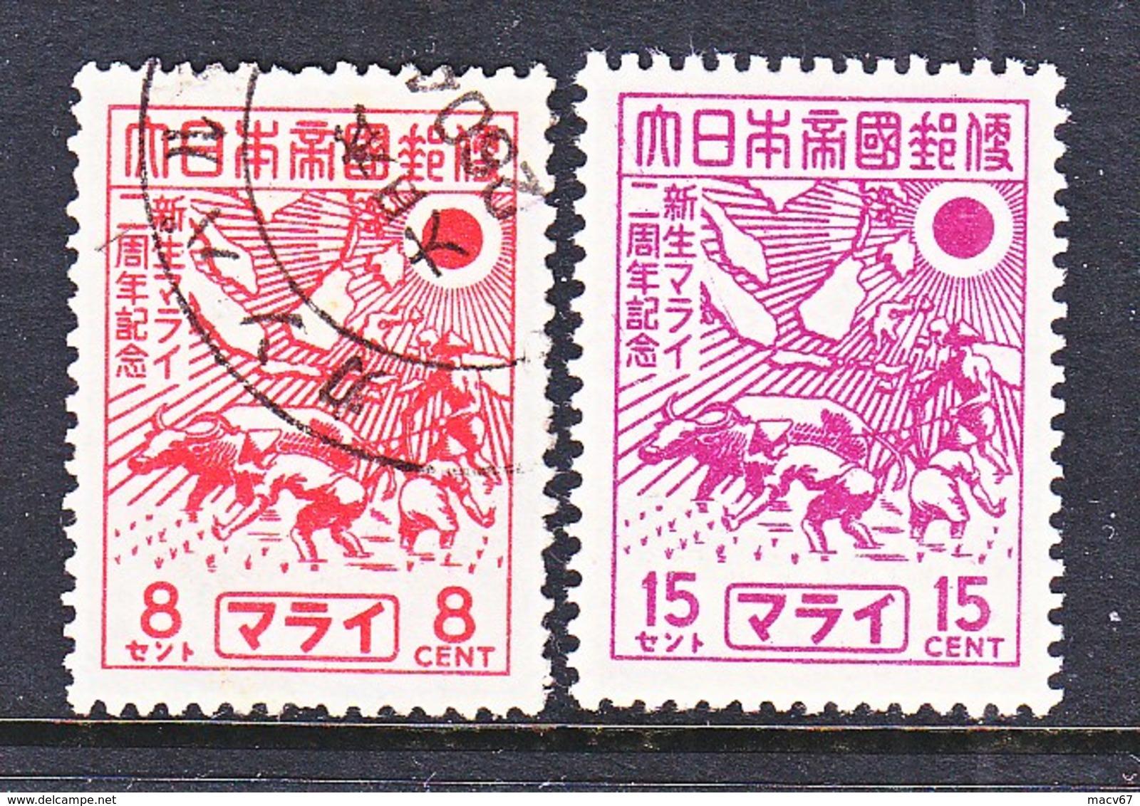 JAPANESE  OCCUP.  MALAYA  N 42-3  **  (o) - Japanese Occupation