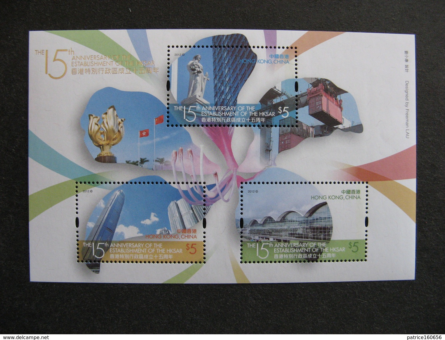 HONG-KONG : TB BF N° 226, Neuf XX. - 1997-... Région Administrative Chinoise