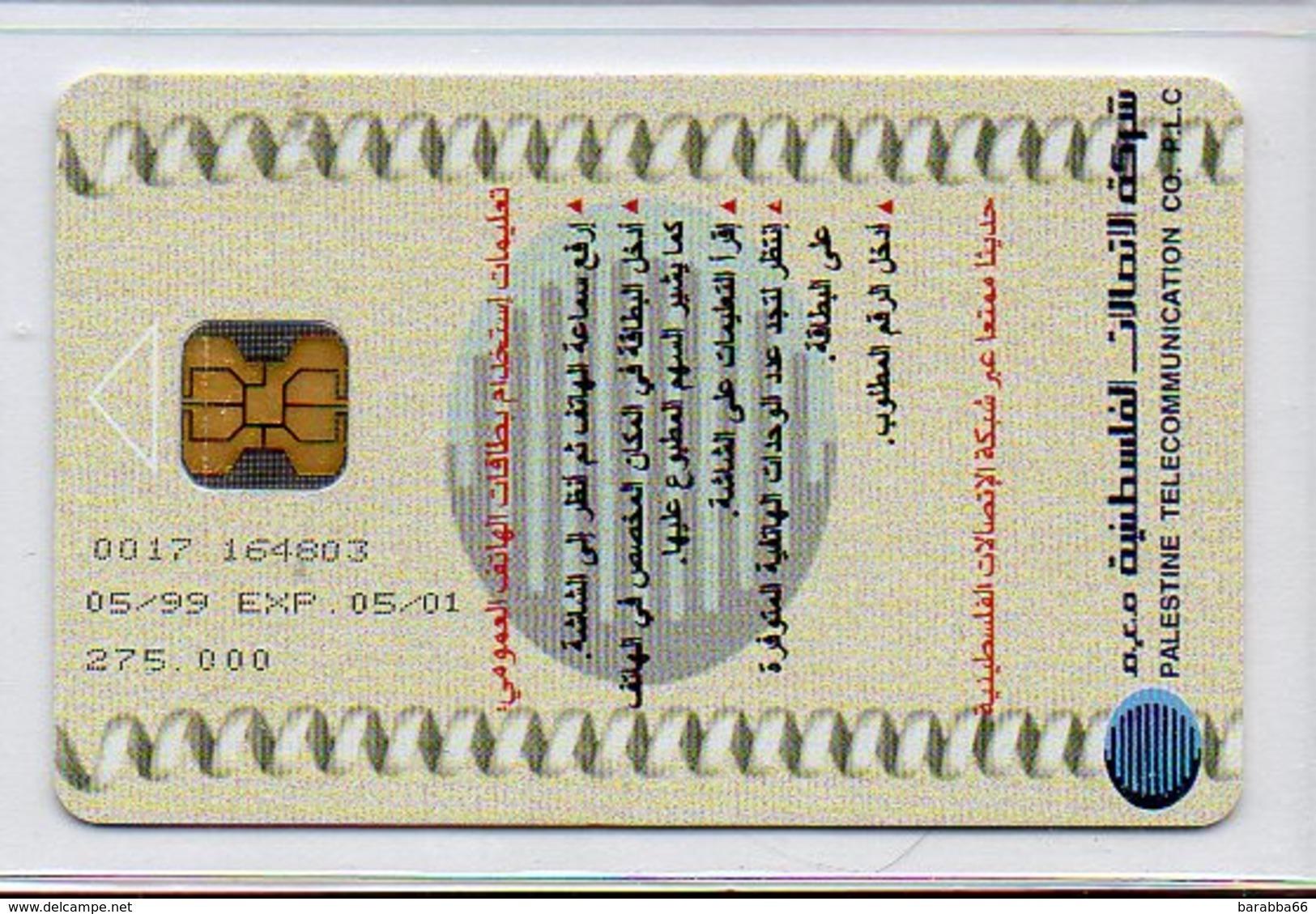 PALESTINE TELECOMMUNICATION CO. - 10 UNITS - Palestina