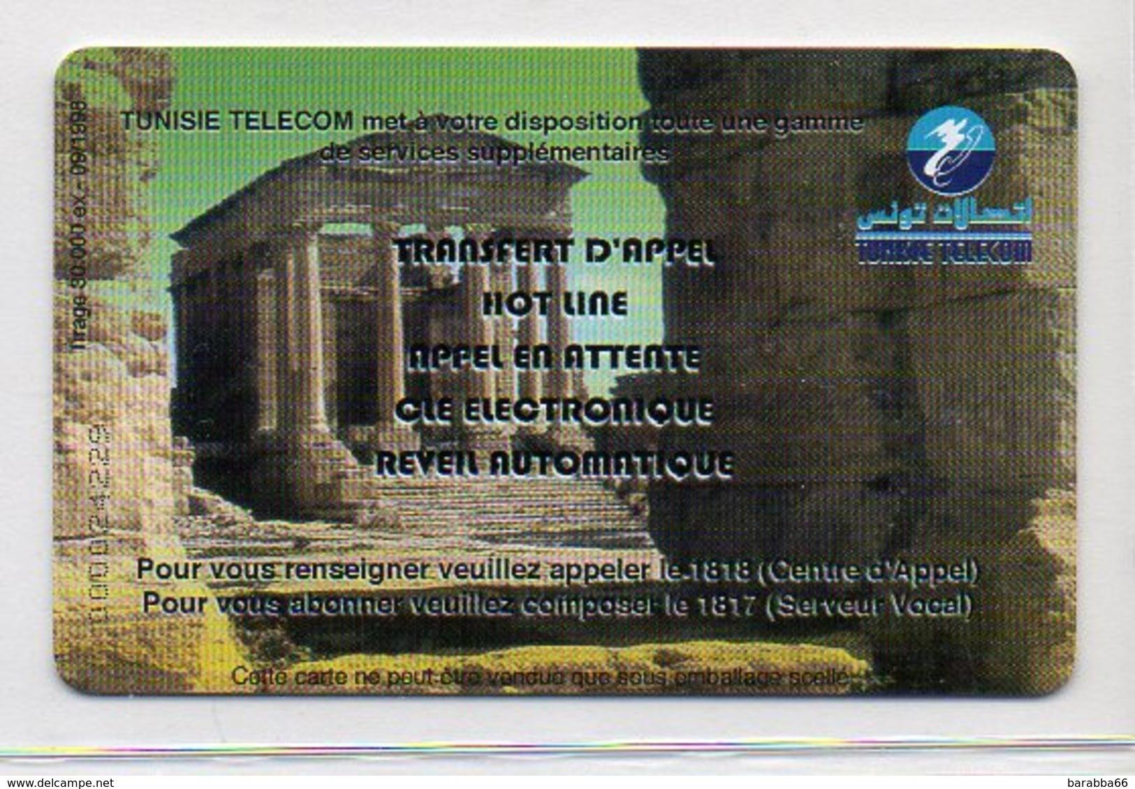 TUNISIE TELECOM - TELECARTE 25 - Tunisie