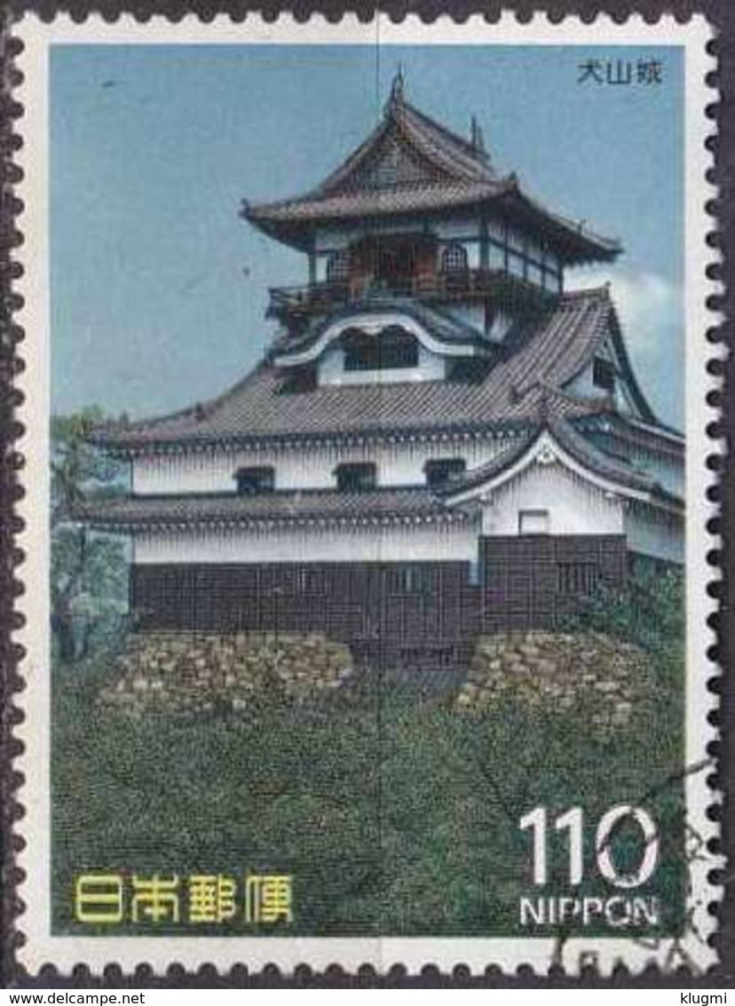 JAPAN [1987] MiNr 1745 ( O/used ) Architektur - Used Stamps