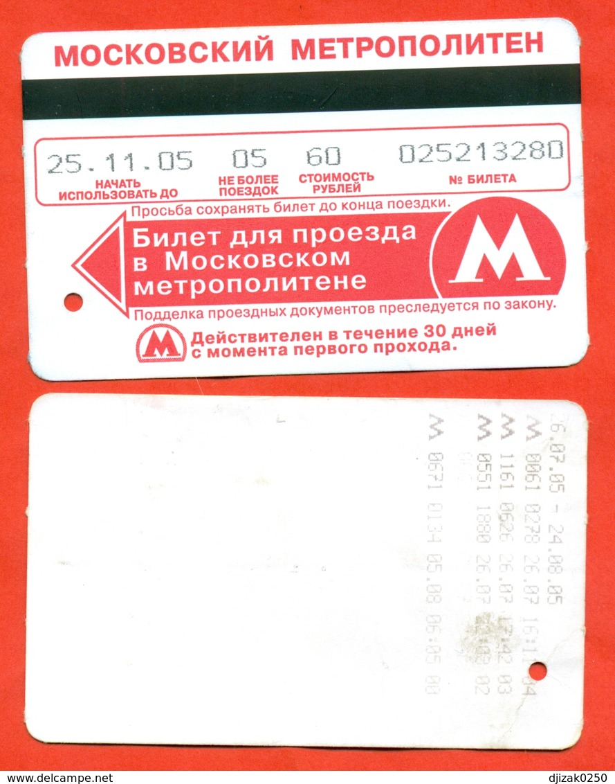 Russia 2005. City Moscow. Sybway. - Season Ticket