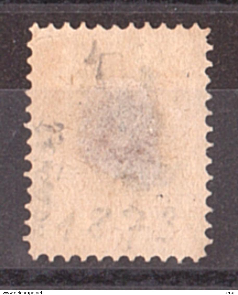 Islande - 1873 - N° 5 (B) - Dentelé 12½ - Faussement Oblitéré - 1873-1918 Dépendance Danoise