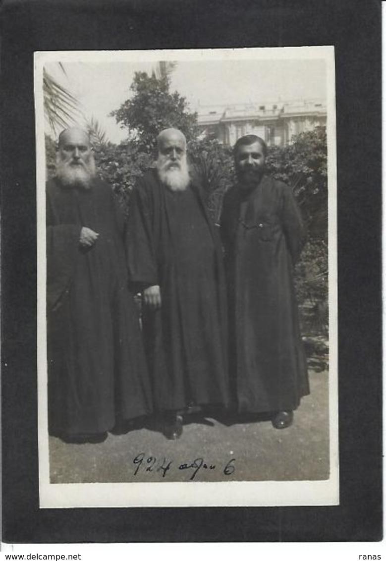 CPA Arménie Arménia écrite Arménian Voir Scan Du Dos - Armenië