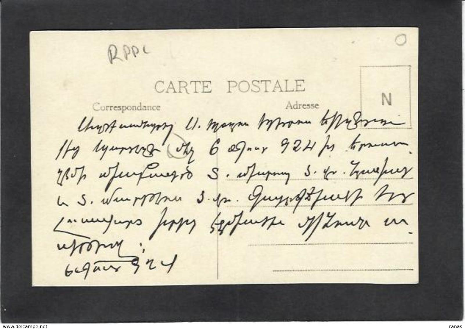CPA Arménie Arménia écrite Arménian Voir Scan Du Dos - Arménie