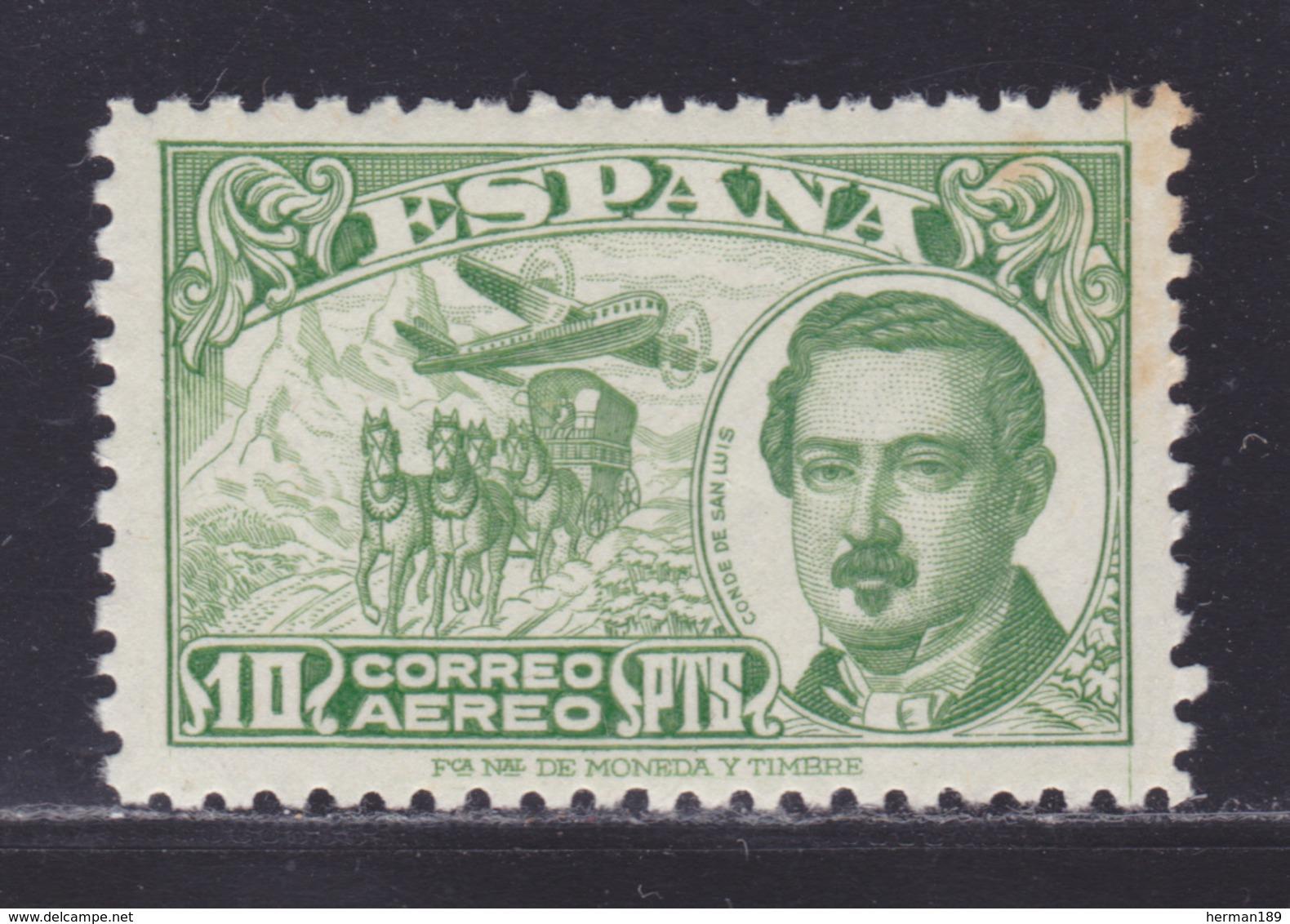 ESPAGNE AERIENS N°  229 ** MNH Neuf Sans Charnière, Rousseurs (L1244) Journée Du Timbre - 1945 - Unused Stamps